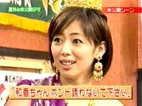 井上和香ちゃん はねるのトびら 01