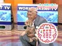 井上和香ちゃん 世界まる見え!テレビ特捜部 05