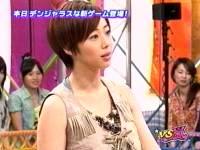 井上和香ちゃん バニラ気分 VS嵐 01