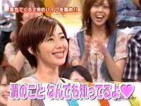 井上和香ちゃん バニラ気分 VS嵐 05