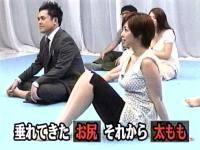 井上和香ちゃん 世界一受けたい授業 07