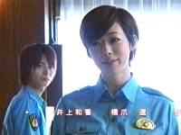 井上和香ちゃん シバトラ 07