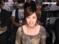 井上和香ちゃん DREAM 04