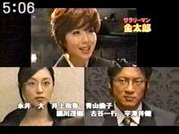 井上和香ちゃん はい!テレビ朝日です 03