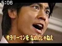 井上和香ちゃん はい!テレビ朝日です 04