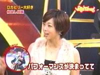 井上和香ちゃん 全力Tunes 05