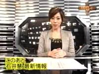 井上和香ちゃん 格闘王WFN 03