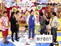 井上和香ちゃん ブラックバラエティー 01