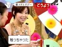 井上和香ちゃん ブラックバラエティー 03