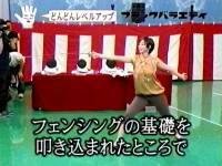井上和香ちゃん ブラックバラエティー 05