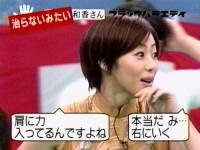 井上和香ちゃん ブラックバラエティ 05