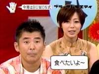 井上和香ちゃん ブラックバラエティ 02