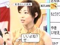井上和香ちゃん ブラックバラエティ 03