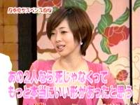 井上和香ちゃん 日本史サスペンス劇場 05