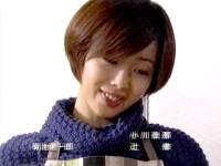 井上和香ちゃん サラリーマン金太郎 05
