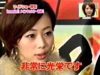 井上和香ちゃん サンデー・ジャポン 02