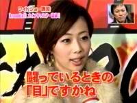 井上和香ちゃん サンデー・ジャポン 04
