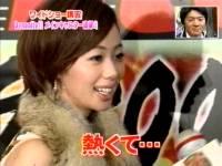 井上和香ちゃん サンデー・ジャポン 05