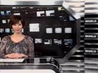 井上和香ちゃん 格闘王WFN 02