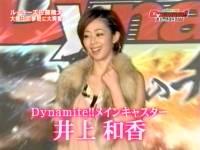 井上和香ちゃん 大晦日はDynamite!! 02