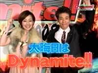 井上和香ちゃん 大晦日はDynamite!! 05