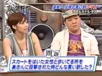 井上和香ちゃん 言い訳野郎 02