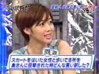 井上和香ちゃん 言い訳野郎 03
