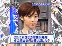 井上和香ちゃん 言い訳野郎 05