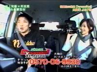 井上和香ちゃん 大晦日はDynamite!! 04