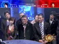 井上和香ちゃん GOD HANDS'08 01