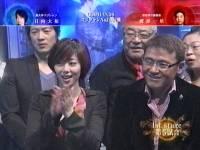 井上和香ちゃん GOD HANDS'08 02