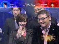 井上和香ちゃん GOD HANDS'08 04