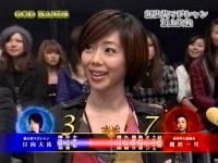 井上和香ちゃん GOD HANDS'08 05