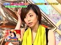 井上和香ちゃん お笑いDynamite!! 02
