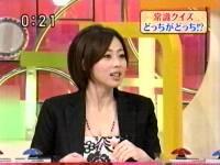 井上和香ちゃん おもいッきりイイ!!テレビ 02