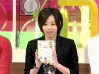 井上和香ちゃん おもいッきりイイ!!テレビ 04