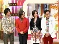井上和香ちゃん おもいッきりイイ!!テレビ 05