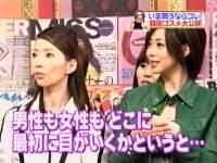井上和香ちゃん おネエMANS 03