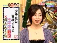 井上和香ちゃん ペケポン 01