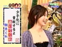 井上和香ちゃん ペケポン 02