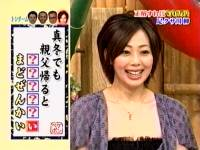 井上和香ちゃん ペケポン 04