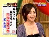 井上和香ちゃん ペケポン 05