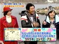 井上和香ちゃん もしもツアーズ 05