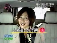 井上和香ちゃん 恋するハニカミ 02