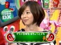 井上和香ちゃん ダウンタウンDX 02