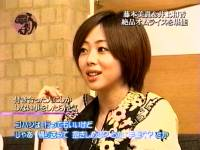 井上和香ちゃん 恋するハニカミ 01