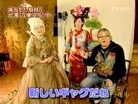 井上和香ちゃん ねじねじトラベル 01