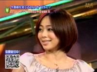 井上和香ちゃん Shibuya Deep A 06