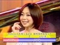 井上和香ちゃん Shibuya Deep A 02