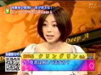 井上和香ちゃん Shibuya Deep A 01